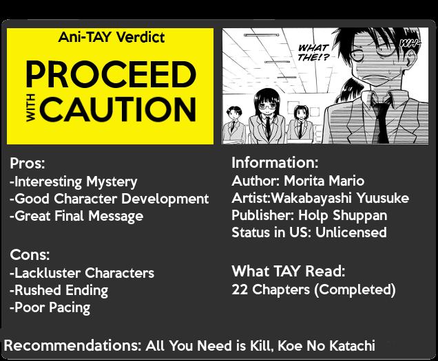TAY Explores Comics: Ore ga Doutei o Sutetara Shinu Ken ni Tsuite