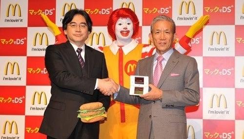 Nintendo And McDonalds: A Short History