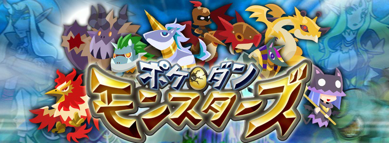 Is This the Most Daring Pokémon Rip-Off Japan Has Seen?