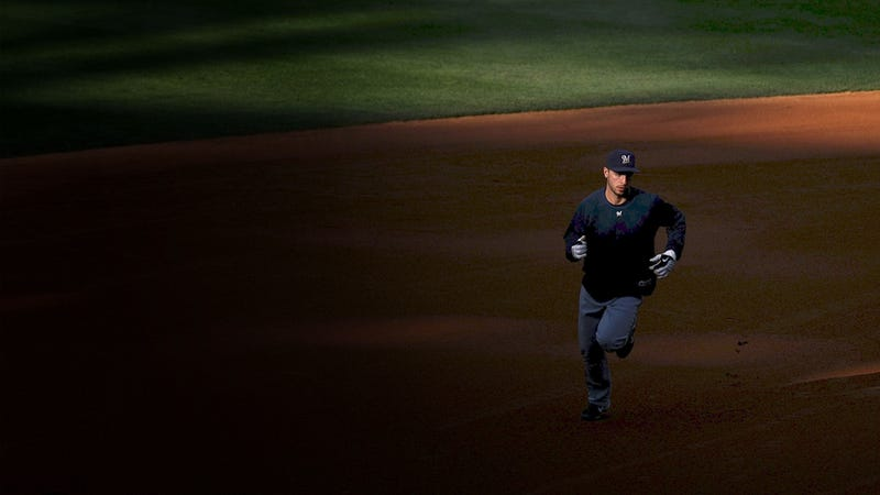 How The Doping Case Against Ryan Braun Fell Apart: One Theory