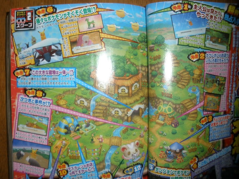 New Pokémon Mystery Dungeon Headed to the 3DS