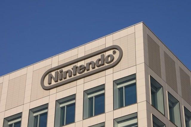 First Look at Nintendo's New Development Studio
