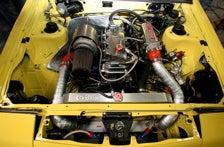 523 Horsepower Starion Bar-B-Que