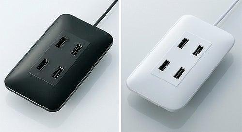 Just a Stylish 'Wall Socket' USB Hub