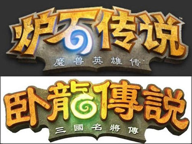 Blizzard Wins Copyright Lawsuit Against Chinese Hearthstone Clone