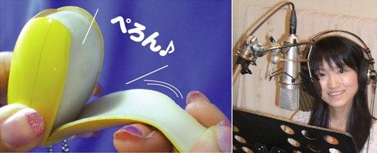 Endless Banana: Enjoy the Soothing Banana-Peeling Experience Forever