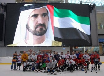Hockey Sheik Is Watching You