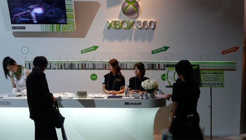 Microsoft Remind Japan What 360 Games Look Like, Part II