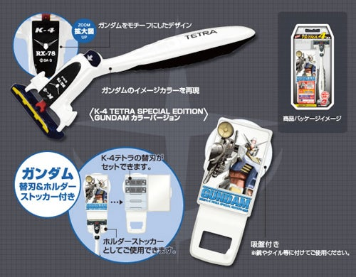 Gundam Razor Defends Earth While Making You Presentable