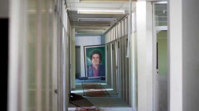 Go Inside Gaddafi's Security HQ