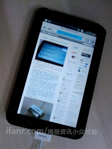 Froyo Shown Running on Samsung Galaxy Tab Along With Swype