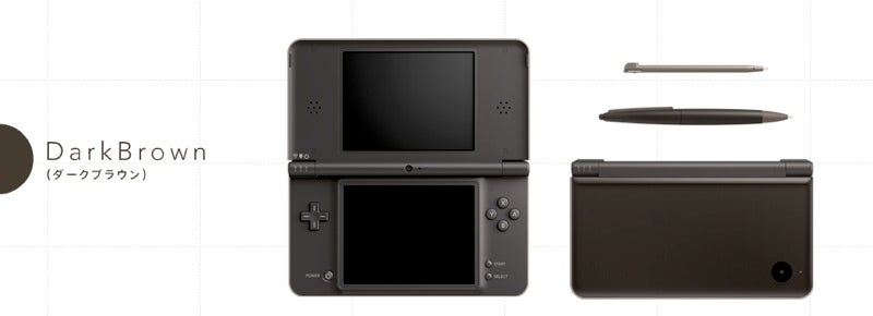 First Look At New DSi Colors