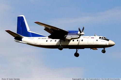 Teen Survives Siberian Flight Hidden in Airplane's Landing Gear