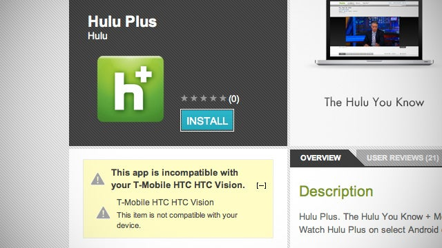 Hulu Plus Now Available on Some Android Devices, with More to Follow