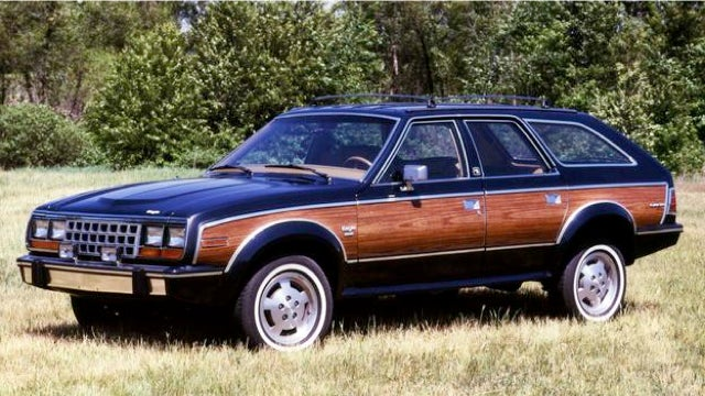 You Could Be Rich One Day If You Own A Nice AMC Eagle