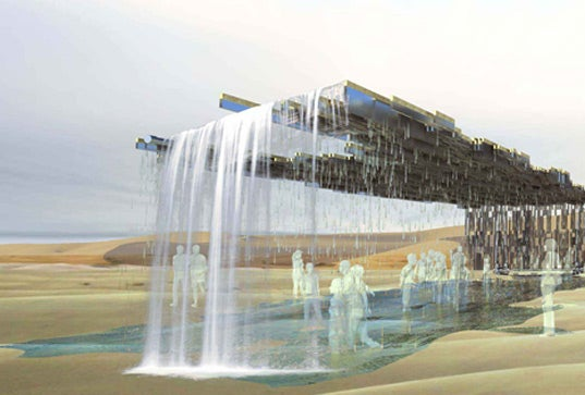 """""""Human Pump"""" Uses Dancing to Power a Waterfall System"""