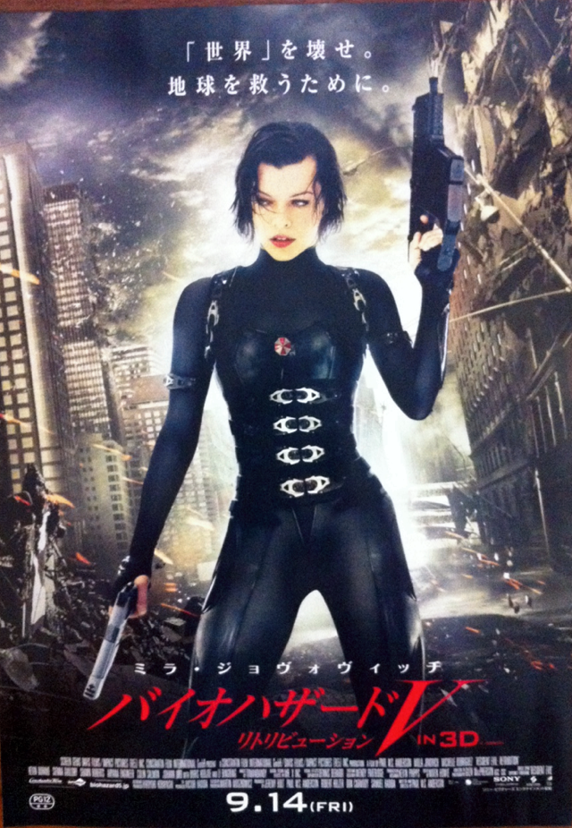 I See Lots of Milla Jovovich, But Not Much Bingbing Li