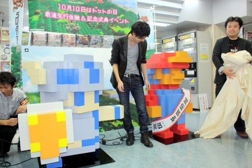 3D Dot Game Heroes... For Real
