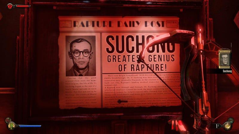 BioShock Infinite: Burial at Sea Episode 2: The Kotaku Review