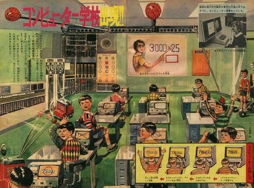 Computopia: A Future Where Computers Teach, Then Beat, Then Heal Japanese Kids