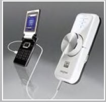 Creative the Latest Entry in the MP3 Player Phone Market?