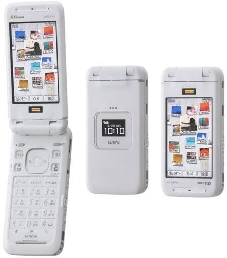 Hitachi W51H Cellphone's Hi-Rez Screen Kicks iPhone Arse