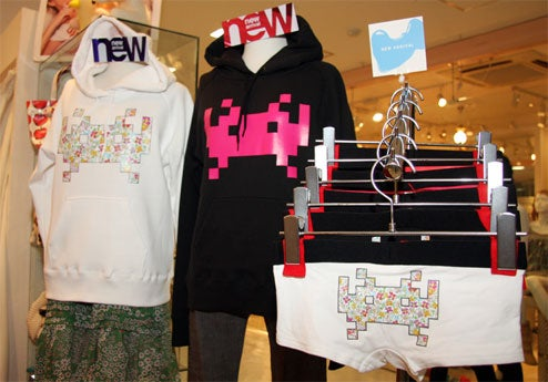 Space Invaders Boutique Swag For The Refined Space Invaders Fan