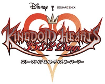 Kingdom Hearts 358/2 Days Confirmed for North America