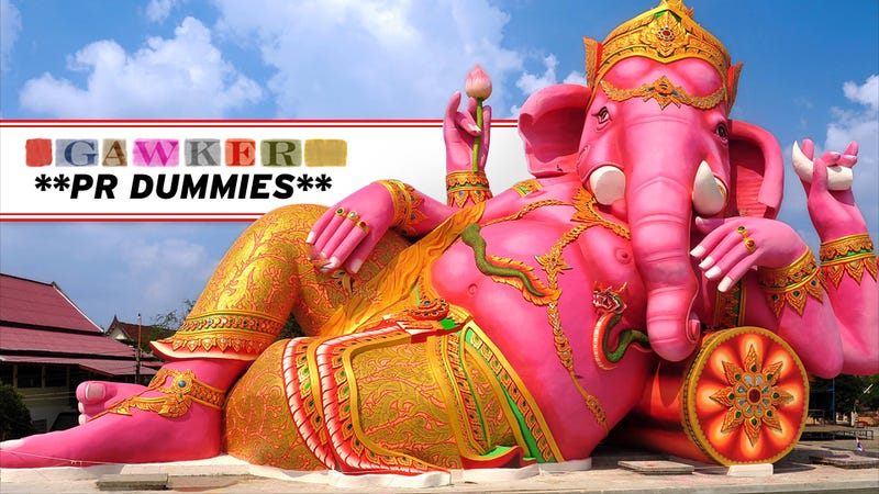 PR Dummies: Lord Ganesha Does Not Need Your Ungrammatical Help