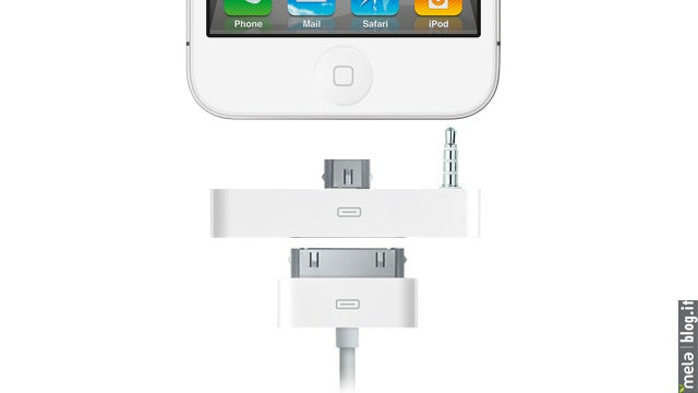 Interesting Theory: New iPhone 5 Dock Connector Could Be Compatible With Micro-USB