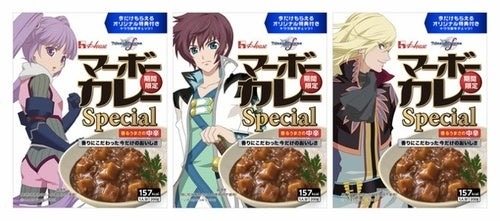 Would You Like Some Curry With Your Tales Of Graces?