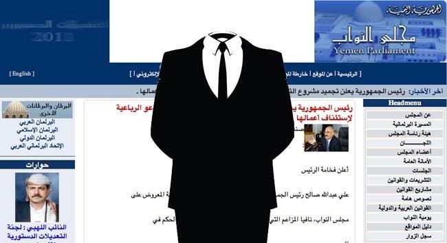 Anonymous Hackers Attack Yemeni Government