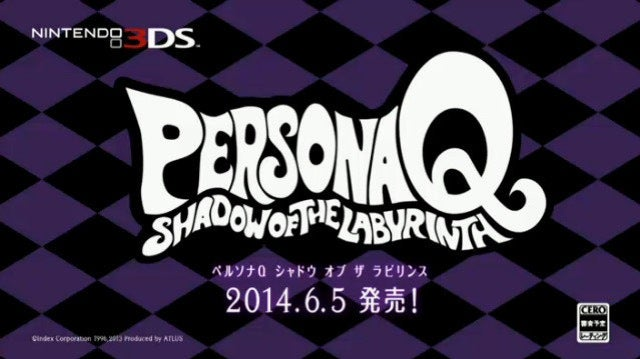 The 3DS Is Getting a New Persona Game. It Looks Different.