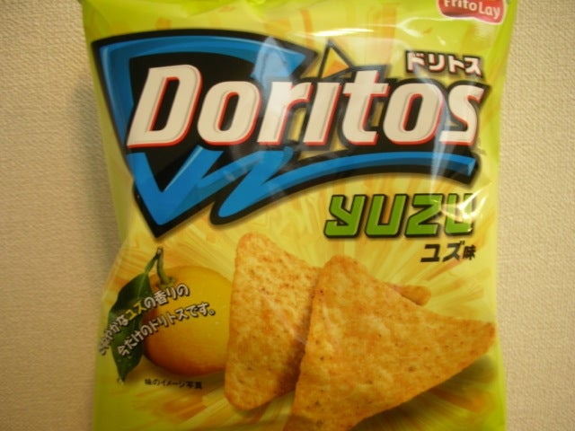 The Delicious World of Japanese Doritos