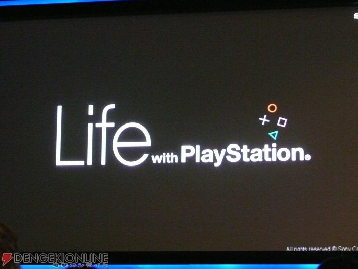 """Introducing """"Life with PlayStation"""""""