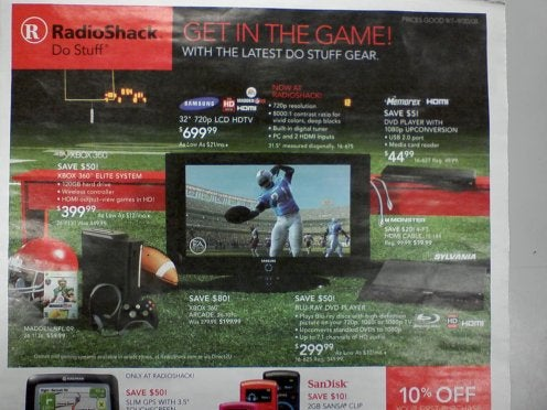 Radio Shack Confirms 360 Price Cuts?
