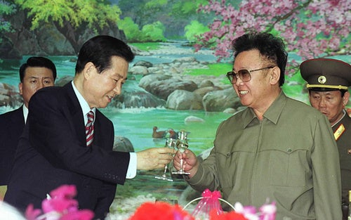 North Korea Develops Anti-Aging 'Super Drink'