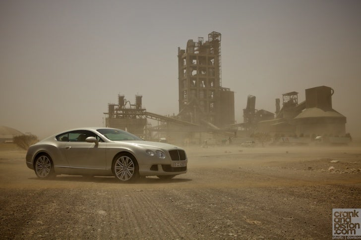 Bentley Continental GT Speed. Dubai, UAE. Let's Keep It Simple…