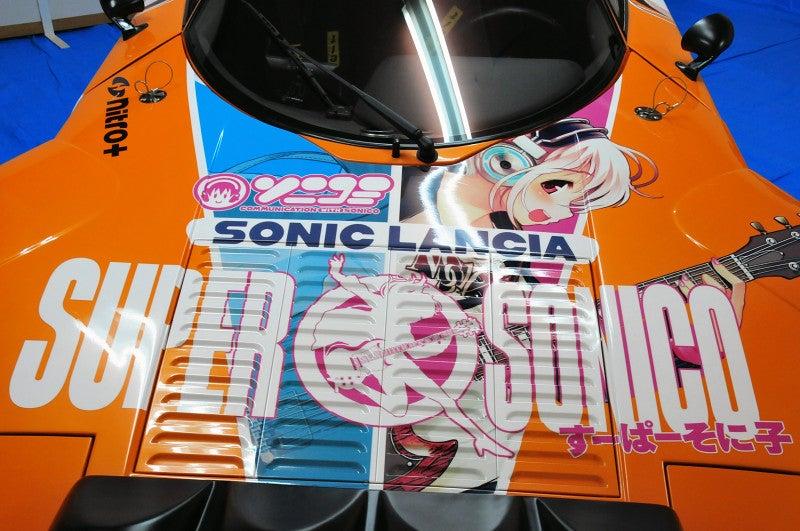 This Poor, Poor Lancia Stratos