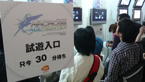 The PSP Needs More Games Like Macross Ace Frontier