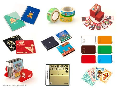 U.S. Version Of Club Nintendo To Hand Out Physical Goodies
