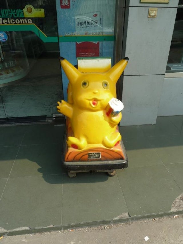 Behold! Some of Internet's Scariest Pikachus