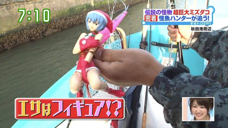 Octopus Tentacle Fantasies Brought To Life with Fishing