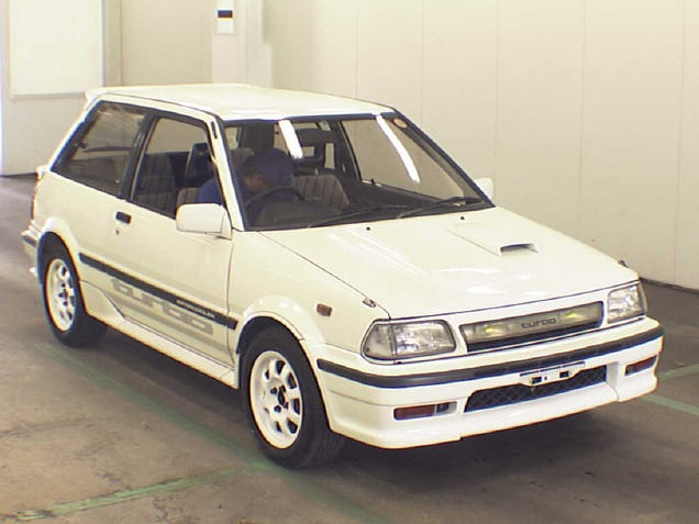 This Week's Awesome Japanese Auctions
