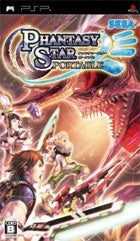 Tales of Vesperia Is Xbox 360's Fastest Selling Game In Japan
