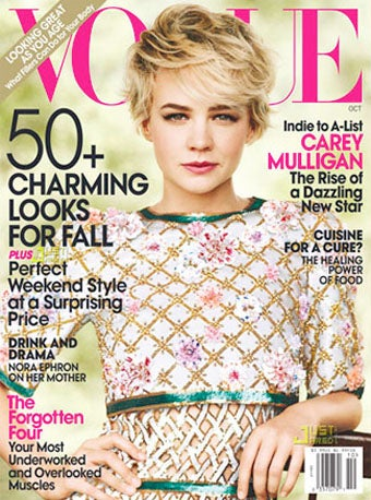 Carey Mulligan Couldn't Fit In Vogue's Sample Sizes