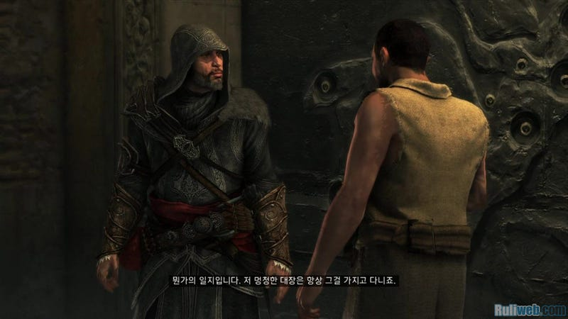 These New Assassin's Creed Screenshots Are Revelations