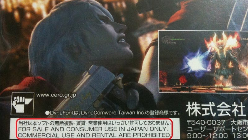 Why You Can't Rent Games in Japan