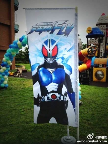 How Blatant Is This Kamen Rider Rip-Off? Pretty Damn Blatant.