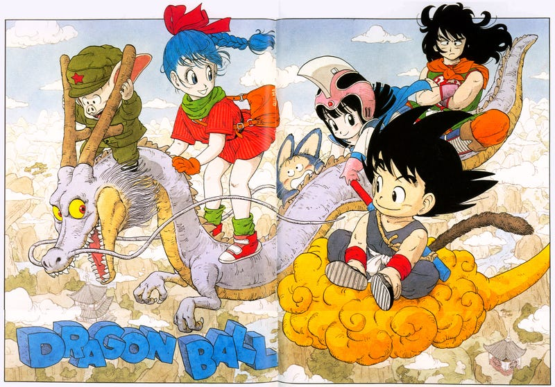 The Colorful Art of Dragon Ball